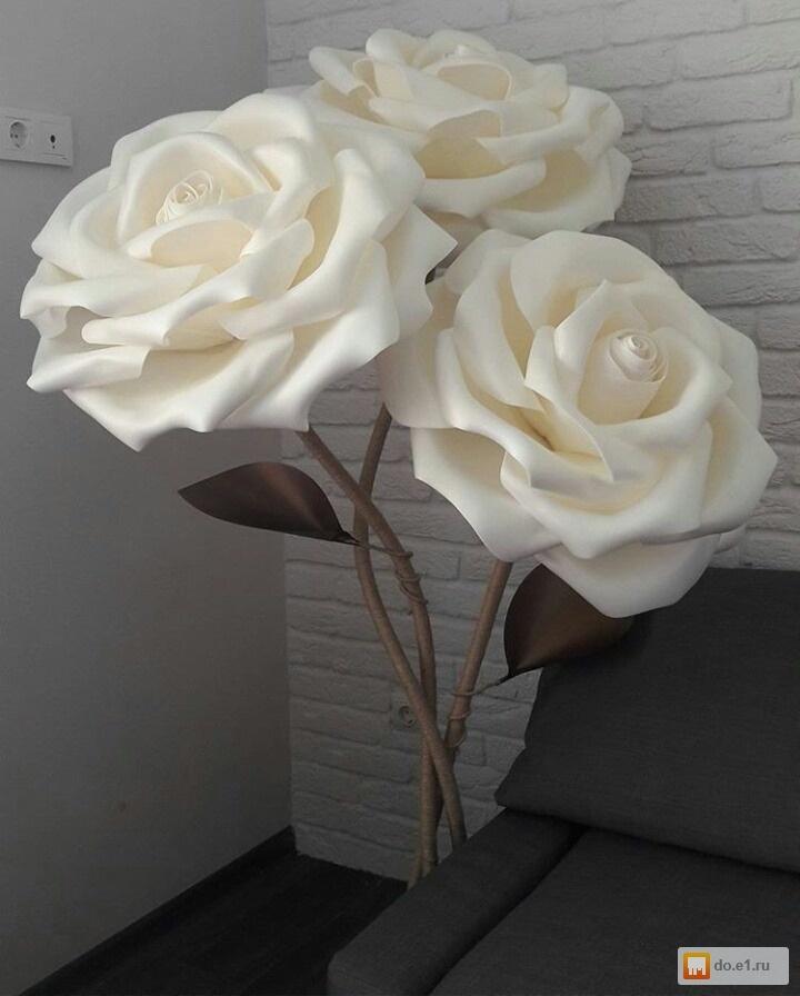 Купить цветы большие из фоамирана