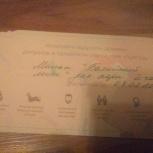 Продам сертификат в Балийский Спа-салон Sunrita, Екатеринбург