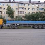 Аренда длинномера, Екатеринбург