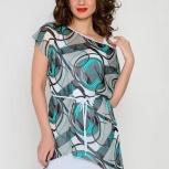 Платье  фабрики Эльза, Екатеринбург