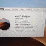 "iMac 27"", Екатеринбург"