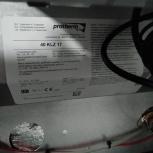 Котел газовый напольный со встроенным бойлером 40 KLZ, Екатеринбург