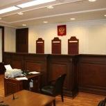 Обжалование судебных решений, Екатеринбург