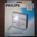 Фильтр для пылесоса philips, Екатеринбург