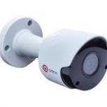 IP видеокамера Qtech QVC-IPC-201E (2.8), Екатеринбург