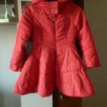 Пальто на девочку, Екатеринбург