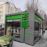 Продам прибыльный павильон цветов и подарков в собственности, Екатеринбург