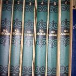 Продам собрания сочинений русских классиков, Екатеринбург