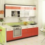 Модульная кухня Оранж 9.2 (вит), Екатеринбург