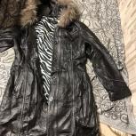 Пальто кожа, Екатеринбург