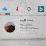 "iMac 21.5"", Екатеринбург"