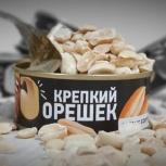 Арахис солёный «Крепкий орешек», в консервной банке, 65 г, Екатеринбург