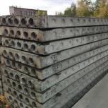Плиты перекрытия ПК 6.3х1.5, Екатеринбург