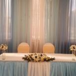 Оформление свадеб, Екатеринбург