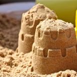 Песок для песочницы с документами недорого, Екатеринбург
