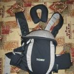 Продам рюкзак-переноску Tomy premier freestyle, Екатеринбург