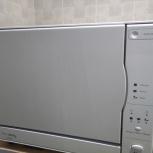 Посудомоечная машина, Екатеринбург