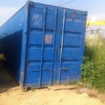 Бытовка из морского контейнера 12 метров, Екатеринбург