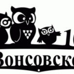 Адресные таблички, указатели, вывески  из металла, Екатеринбург