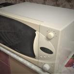 Микроволновая печь Samsung Гриль Доставка возможна, Екатеринбург