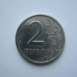 2 рубля 1999 год. спмд. продаю, Екатеринбург