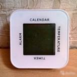 Часы с будильником термометром секундомером календ, Екатеринбург