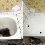 Реставрация ванн без запаха, Екатеринбург