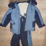 Теплая куртка c жилетом и комбинезоном на ребенка 2 - 6 лет, Екатеринбург