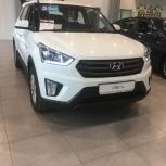 Hyundai Сreta, Екатеринбург