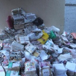Утилизация макулатуры. Макулатуры (офисные документы, газеты, картон), Екатеринбург