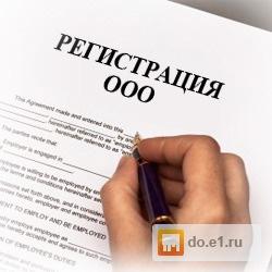 Подготовка документов для регистрации ип стоимость регистрация ип производится по месту прописки или нет