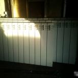 Радиатор отопления, Екатеринбург