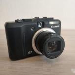 Фотоаппарат Canon G7. Япония, Екатеринбург