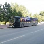 Продам готовый бизнес party bus, Екатеринбург
