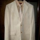 Продам костюм мужской, Екатеринбург