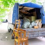 Утилизация мусора и старой мебели.Вывозим любой мусор.Газели,Камазы., Екатеринбург