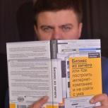 Web SEO Контекстная Реклама, Екатеринбург