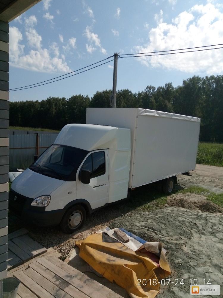 Междугородние перевозки в Екатеринбурге - E1.ДОМ e68a9074afe41