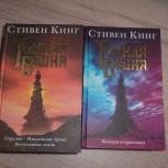 продам книги, Екатеринбург
