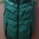 Куртка безрукавка, Екатеринбург