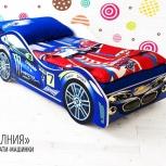 Кровать детская машинка Молния, Екатеринбург