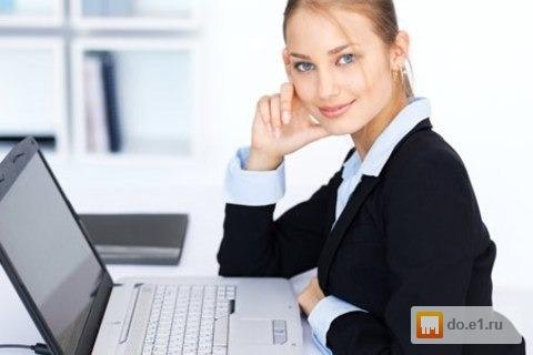 Цены на бухгалтерское обслуживание фирм новое в законе о регистрации ип