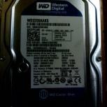 продам   жесткие диски WD, Екатеринбург