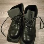 Продам лыжные ботинки 36 размер., Екатеринбург