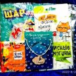 Подарочные наборы, Екатеринбург