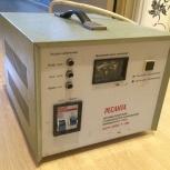Стабилизатор Pecaнтa АСН-2000/1-ЭМ, Екатеринбург