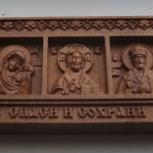 Икона резная дерево(бук), Екатеринбург