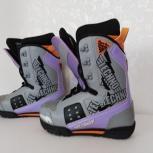 Ботинки для сноуборда, Екатеринбург