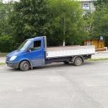 Борт открытый грузоперевозки, Екатеринбург