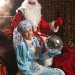 Дед Мороз и Снегурочка в Академическом, Екатеринбург